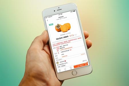 生鲜水果app开发还需迈过这三个坎