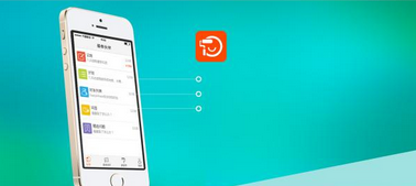 家装设计app开发该如何吸引用户
