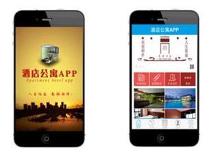酒店预订app开发模式分析