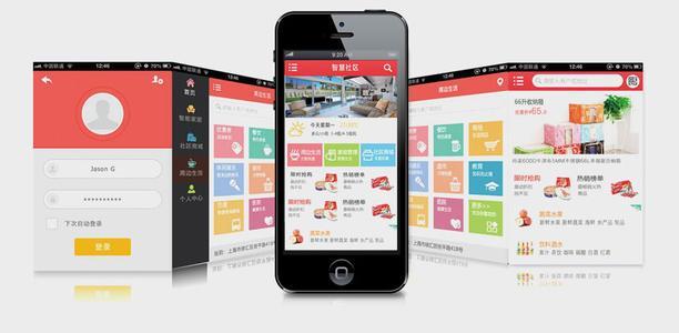 社区app运营推广不得不知这些技能
