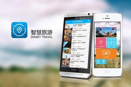 大数据为智慧旅游app开发助力