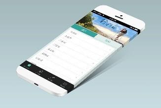 在线旅游app行业一周大事记
