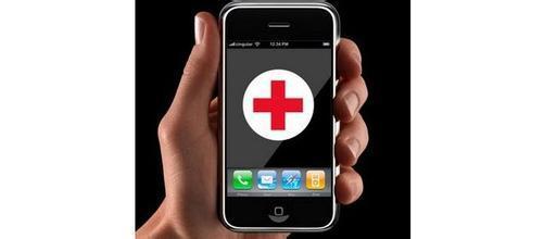 实用在线医疗软件推荐