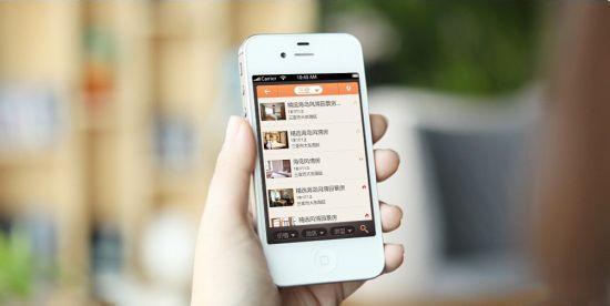 在线旅游app巨头们的新动向