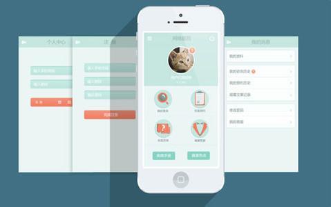 慢病管理app开发该如何为用户服务