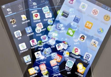 广州手机app开发新机遇