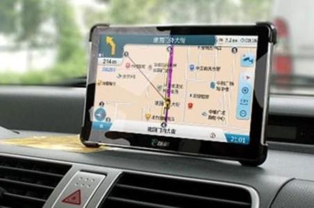 汽车导航app开发 出行有帮手