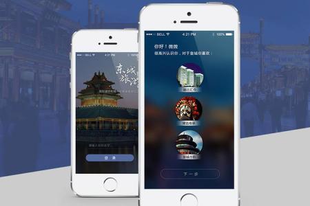 广州app开发公司如何管理产品需求