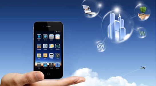 广州手机app软件开发推广方案