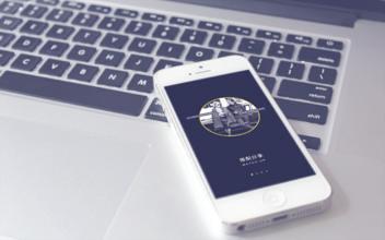 手机app开发交互设计的四要素