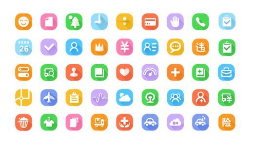 手机软件开发公司怎样设计好的logo
