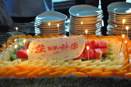 广州app开发公司4月生日会 套路还真是深