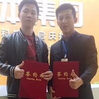 广州手机软件开发公司为企业打造中介平台