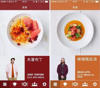 2017年吃货必备app排行榜