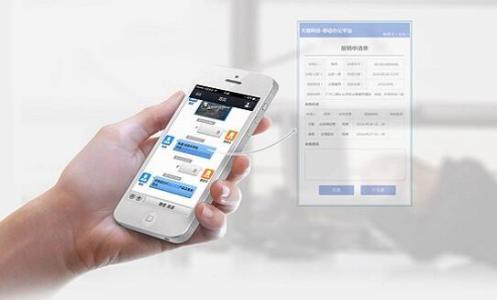 员工管理app开发 高效管理真方便