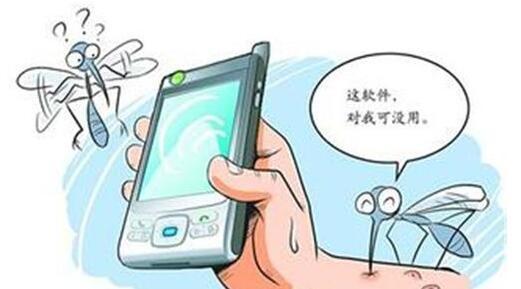 超声波防蚊app开发防蚊靠谱吗