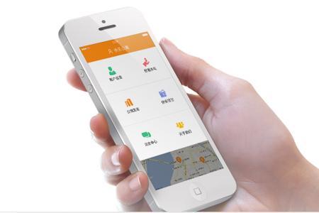 医保app开发 在线选定点医院
