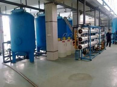 环保产业之工业水处理app开发