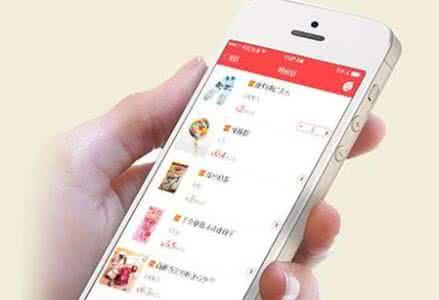 便利店app开发 零售小时代来临