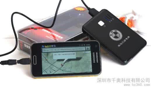 汽车震动报警app开发利用的原理