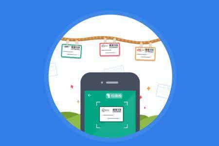 便利店app开发 站在新零售风口