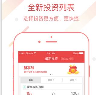 资产管理app开发 优化资产价值