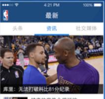 篮球类app开发怎样捣鼓产品