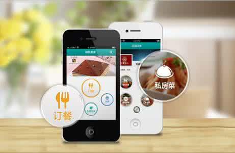节假日餐饮app开发 服务走亲民路线