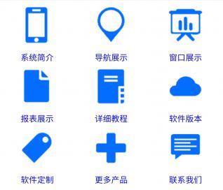 公司人事管理app开发 节省资源很简单