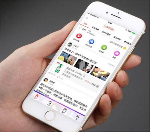 企业精准帮扶app开发 助力企业解决问题