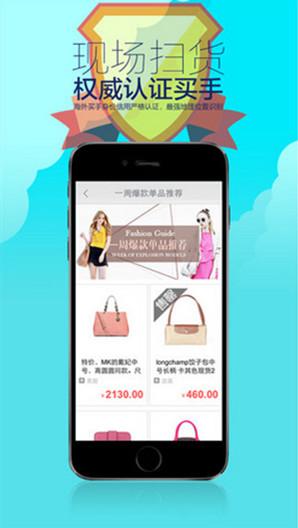 奢侈品鉴定app开发 售后维权有什么难