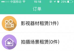 影视租赁app开发 价格透明服务周到