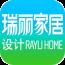 家居设计APP软件开发
