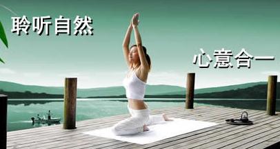 瑜伽app开发 乐享健康生活