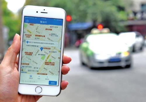 共享出租车app未来将何去何从