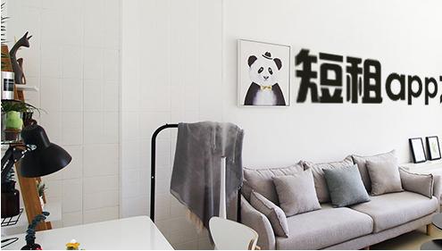 短时住宿租赁app开发 切入碎片化休息市场