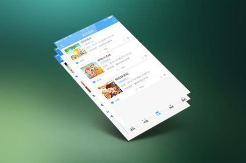 广州app开发有哪些靠谱的公司