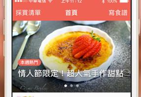 华人料理APP开发 健康生活更舒心