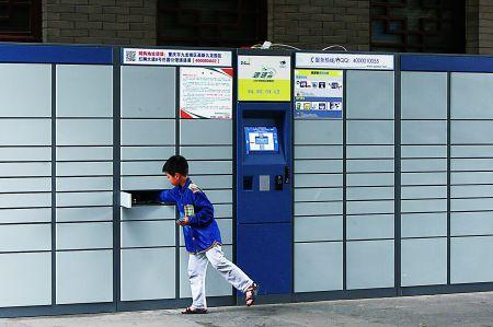 共享储物柜APP开发能否成为新流量场景
