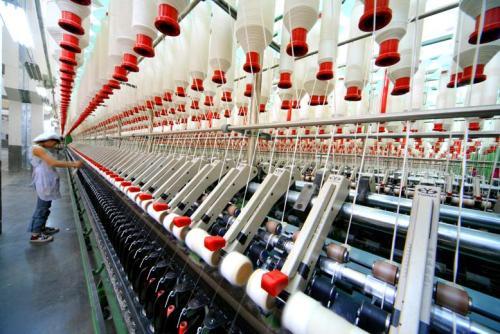 纺织品B2B电商平台开发走线上线下结合模式