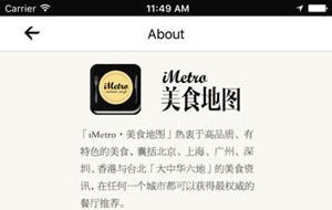 美食地图app开发吸引用户的功能是什么