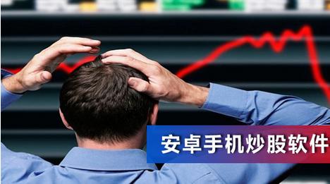 心理账户在股票APP开发产品设计的应用