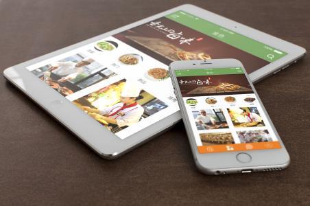 做菜大全APP开发 多种菜谱供选择