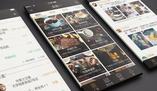 高端餐饮管理系统开发三大维度分析