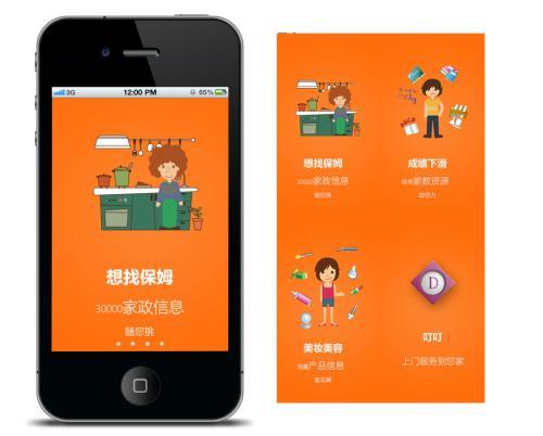广州手机软件开发如何保护未成年人权益