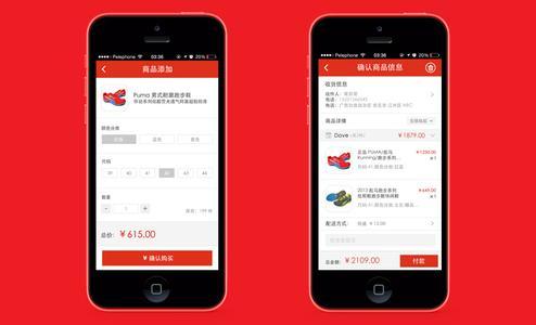 外贸商城app开发不可忽略的问题