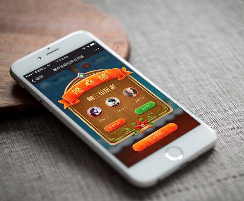 微信小游戏开发会不会走上手游的路