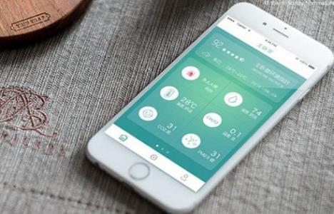 app开发价格有哪些决定因素