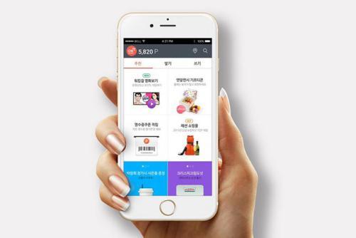 手机APP开发广告变现创新点