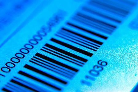 商品编码信息查询APP开发 实力排查货物